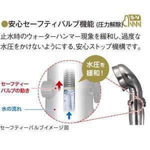 アラミック 節水シャワープロ・プレミアム ST-X3B シルバー シャワーヘッド (水圧アップ 手元スイッチ ストップ機能 水量・水流調整機能付き)(送料無料)|ryouhin-hyakka|02