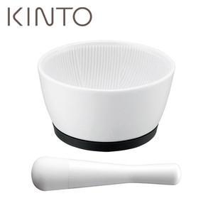 KINTO キントー すり鉢 すりこぎ付 ホワイト 16247 ryouhin-hyakka
