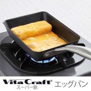 ビタクラフト スーパー鉄 エッグパン vitacraft 2009 鉄フライパン IH対応 日本製(...