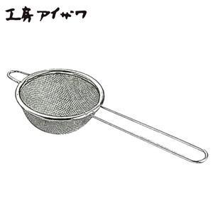 【店内全品P10〜! プレミアム会員限定! 4/20 0:0...
