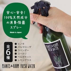 安心・安全、100%天然成分の 消臭除菌スプレー。 長野の木曽ヒノキから抽出した天然蒸留水を使用し、...