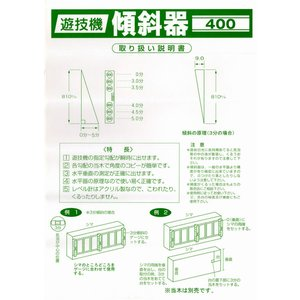 【傾斜測定器】傾斜測定器(KS-400)【現品限り】 ryouhin-shop 03