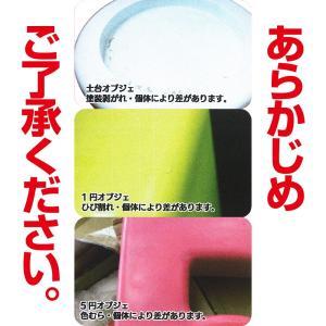 【訳あり在庫処分品】スマートオブジェ・セット4円<数字オブジェと土台オブジェのセット>【在庫限り・残りわずか】|ryouhin-shop|04