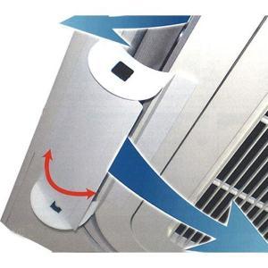 【エアコン風の直撃を防止!】埋め込み式ビルトインエアコン専用 【風向き自由自在】|ryouhin-shop|02