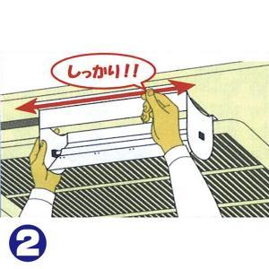 【エアコン風の直撃を防止!】埋め込み式ビルトインエアコン専用 【風向き自由自在】|ryouhin-shop|04