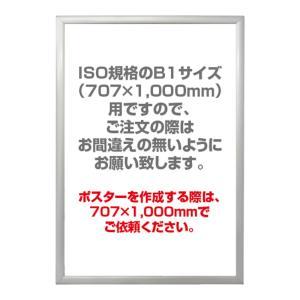 【訳あり在庫処分品】ウルトラライトパネルB1サイズ<規格違い>【在庫限り・残りわずか】|ryouhin-shop