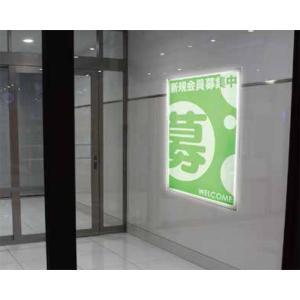 【訳あり在庫処分品】ウルトラライトパネルB1サイズ<規格違い>【在庫限り・残りわずか】|ryouhin-shop|02