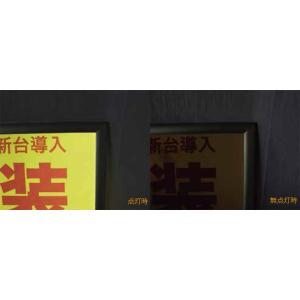 【訳あり在庫処分品】ウルトラライトパネルB1サイズ<規格違い>【在庫限り・残りわずか】|ryouhin-shop|03