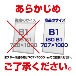 【訳あり在庫処分品】ウルトラライトパネルB1サイズ<規格違い>【在庫限り・残りわずか】|ryouhin-shop|04