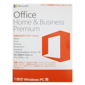 新品 Microsoft Office Home and Business Premium プラス ...