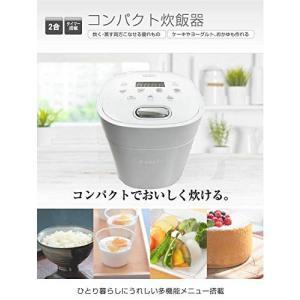 カラー:ホワイト 機能:7種類(炊飯、おかゆ、煮込み、スープ、ケーキ、ヨーグルト、再加熱) 内釜サイ...