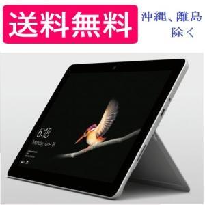 新品 マイクロソフト Surface Go MCZ-00032 Pentium Gold 4415Y/8GB/SSD128GB/Win10/10インチ 送料無料 MCZ-00014同等品