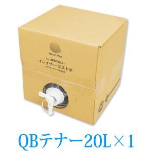 イレイザ―ミスト 200ppm 20L QBテナー  除菌 対策 消臭 花粉症 ペット タバコ 生ごみ 臭い|ryousou-ya