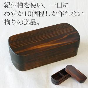 紀州檜の くりぬき 弁当箱 角型一段 漆  ランチボックス Lunch box 日本製 ヒノキ おしゃれ 木 お弁当 遠足 うるし塗|ryousou-ya