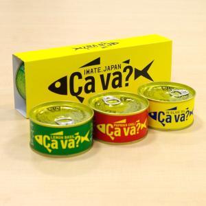 ラッピング対応 サバ缶 鯖缶 サヴァ CAVA さばの 缶詰 3缶スリーブセット 岩手県産 国産鯖 おしゃれで 美味しく レシピ お中元 お歳暮 お祝い|ryousou-ya