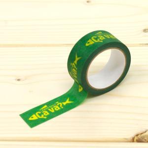 サバ缶 鯖缶 サヴァ マスキングテープ グリーン 人気のサヴァ缶がおしゃれなテープになりました 可愛い 送料無料|ryousou-ya