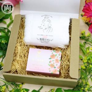 おぼろタオルの専顔タオル と 手作り石けん エリーナチュラル 100g ギフトセット 贈り物やプレゼントに 人気の商品をセットにしました。|ryousou-ya