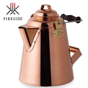 日本製 グランマーコッパーケトル(大)28349 ファイヤーサイド 銅製ケトル アウトドア 薪ストーブ  職人 銅の一品 お湯 風合い 熟練 代引き不可|ryousou-ya