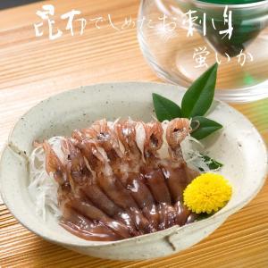 昆布しめ刺し身 蛍いか 50g 富山名産 国産の新鮮魚介を北海道産こんぶで締めた 贅沢なお刺身 郷土料理 昆布〆 美味しい 冷凍便 代引き不可 ryousou-ya