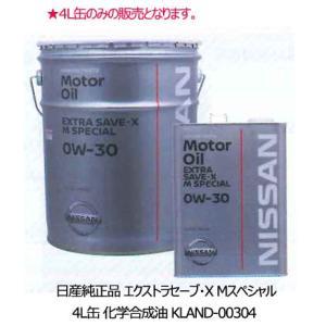 エンジンオイル ターボ車 4L×3 1ケース アロー GT30 0W-30 0W30 4L Gulf 100%化学合成油 ガルフ