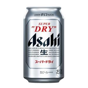 送料無料 アサヒ スーパードライ350ml 2ケース...