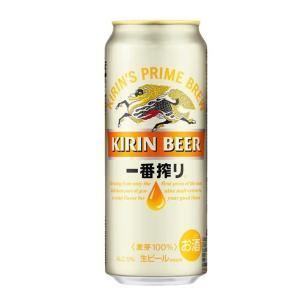 キリン 一番搾り 500ml 1ケースの商品画像