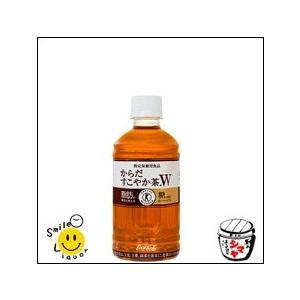 [トクホ] コカ・コーラ からだすこやか茶W お茶 ペットボトル 350ml×24本    日本初、...