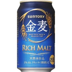 送料無料 新ジャンル ビール サントリー 金麦...の関連商品7