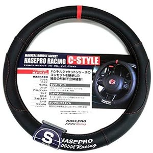HASEPRO (ハセ・プロ) マジカルハンドルジャケット ハセ・プロレーシング C-STYLE Sサイズ レッド HJCS-2S
