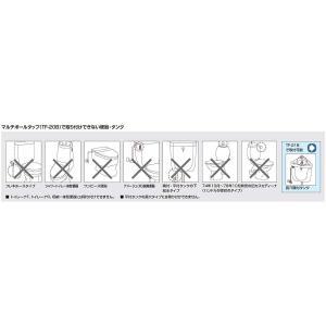 LIXIL(リクシル) INAX マルチボールタップ トイレ用 TF-20B|rysss