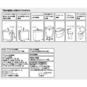 LIXIL(リクシル) INAX リモコン自動洗浄ハンドルセット 流せるもん CWA-66|rysss