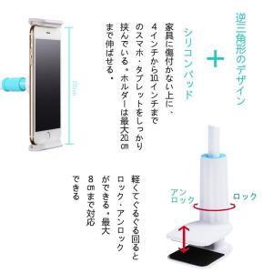 AKEIE スマホ & タブレット スタンド or ホルダー 4〜10.5インチ対応 for iph...