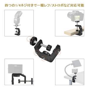 UTEBIT クランプ カメラ 雲台 セット 1/4ネジ付き 耐荷重3kg 強化アルミ製 三脚 ボー...