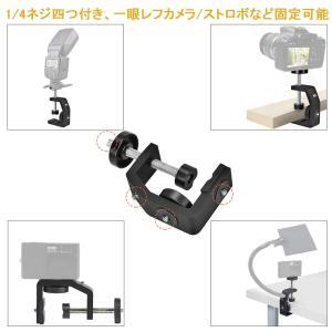 UTEBIT 雲台 クランプ C型 クリップ 撮影 カメラ クランプ 強化アルミ合金製 1/4 ネジ...