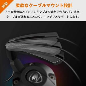 COUGAR マウスバンジー BUNKER RGB 超軽量 コンパクト 真空吸着パッド 2ポートハブ...