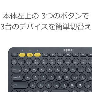 Logicool ロジクール K380BK Bluetooth ワイヤレス キーボード マルチOS:...