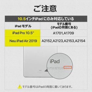 Inateck iPad 10.5インチ キーボードケース, iPad Air 10.5インチ 20...