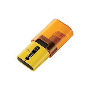 エレコム マウス Bluetooth CAPCLIP 3ボタン IRLED搭載 充電式 イエロー M...