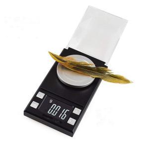 LANGOO 最新版 携帯タイプ ポケットデジタル スケール 0.001g-20g精密 業務用(プロ...