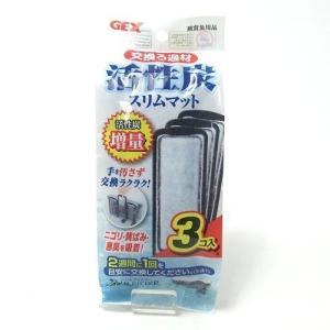 ジェックス スリムフィルター用 交換ろ過材活性炭マット 3個入 S/M/L共通 リニューアル品