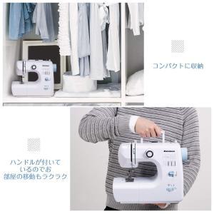Excelvan 家庭用ミシン コンパクト 電動ミシン ハンドミシン ミニ電動ミシン フットコントローラー付き ライト付き 16種類の縫い目|rysss