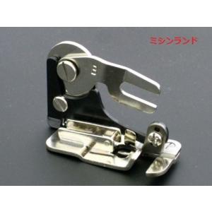JUKI ミシン用アタッチメント 市販用サイドカッター(ロックカッター) rysss