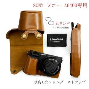 kinokoo SONY ソニー A6400専用カメラケース 16-50 mmレンズ対応 PUレザー バッテリー交換でき 三脚ネジ穴 ショル|rysss