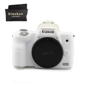 kinokoo CANON EOS Kiss M/EOS M50 デジタルカメラ専用 シリコンカバー カメラケース カメラカバー シンプル|rysss