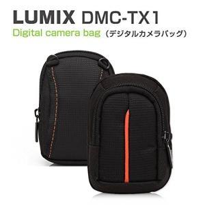 LUMIX DMC-TX1ケース レザー ポーチ カバン型 軽量/薄 DMC-TX1対応ケース デジタルカメラバッグTX1-ST-X96-T|rysss