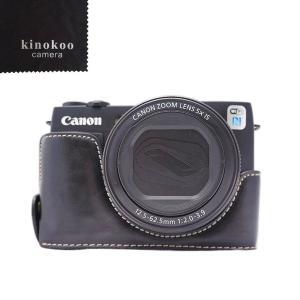 kinokoo Canon デジタルカメラ Power Shot G1 X Mark II 専用 オープナブルタイプ PUレザー ボディケー|rysss