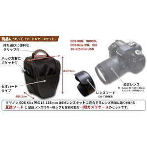 F-Foto キヤノン EOS 80D/9000D/X9i/X8i 18-135mm USM レンズ...