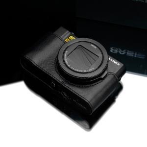 GARIZ Panasonic LUMIX DMC-LX9用 本革カメラケース XS-CHLX10B...