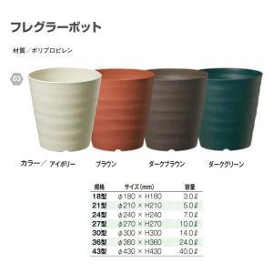 大和プラスチック (ACTOR) 鉢・プランター フレグラーポット 43型 大型サイズ ダークブラウン 奥行43×高さ43×幅43cm|rysss