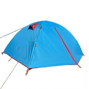 テント 4シーズンに適用 二層構造 テント 1-2人用 軽量 防水 キャンプ 高通気性 アウトドア/サイクリング/登山/遠足/ピクニック/災 rysss